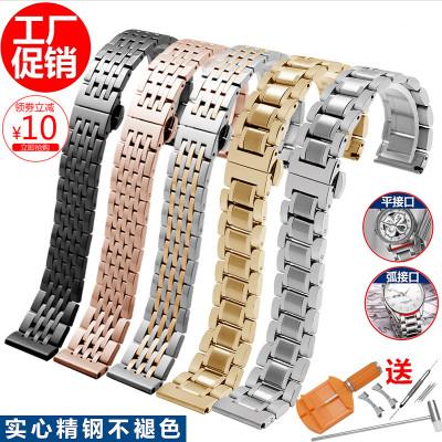 實心精鋼手表帶男女表鏈適配歐米茄卡西歐天梭表帶天王DW名匠