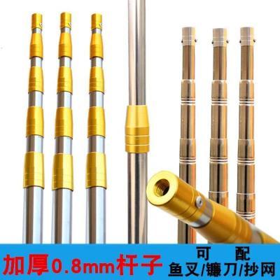 不锈钢钓鱼超硬加厚不锈钢抄杆3米4米6米伸缩定位抄竿鱼叉杆