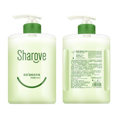 喜朗 盈暢洗手液512ml/瓶美國植物配方嬰兒洗手液