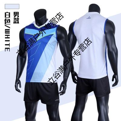 新款運動比賽速干透氣無袖上衣男女套裝排球服