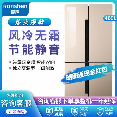 【99新】容聲(Ronshen)BCD-460WSK2FPGA 460升十字對開門無霜冰箱 矢量變頻 WIFI智控 金色