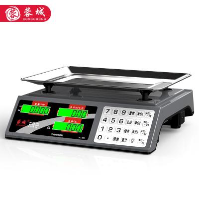 蓉城(rongcheng)電子稱30KG計價秤臺秤蔬菜水果廚房秤精準電子磅稱超市秤電子秤商用