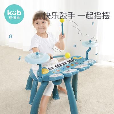 可優比(KUB)兒童電子琴初學者1-3歲男女孩益智樂器寶寶禮物小鋼琴玩具
