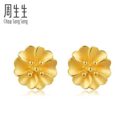 周生生(CHOW SANG SANG)黄金足金花型耳环黄金耳钉耳饰女款79770E计价