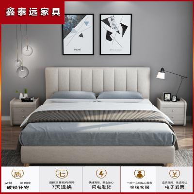 蘇寧放心購北歐布藝床可拆洗簡約現代1.8米主臥雙人床小戶型輕奢布床榻榻米簡約新款