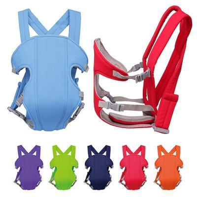 嬰兒背帶后背式傳統小孩寶寶雙肩背袋簡易前抱式多功能四季通用的 莎丞