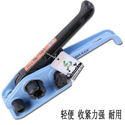 塑鋼帶打包機拉緊器帶手動打包夾鉗16-19mm通用 單把拉緊器