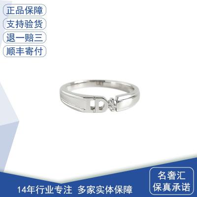 【正品二手95新】I DO 鉆石戒指 0.04克拉 AU750白金 12號 含盒 含質保單