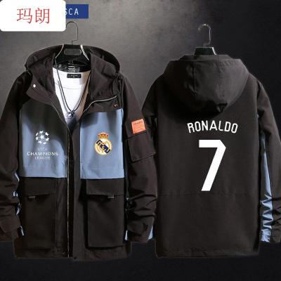 珂卡慕(KEKAMU)歐冠皇馬C羅7號足球運動服保暖棉衣男女青少年學生夾克休閑加厚外套休閑拉鏈隊服球衣