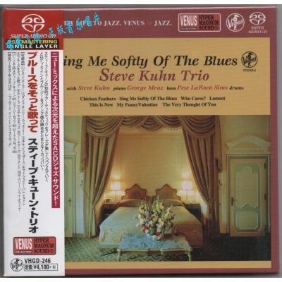 VHGD-246 Steve Kuhn - Sing Me Softly Of The Blues 單層SACD