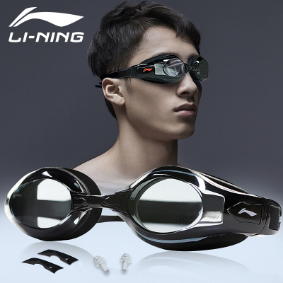 李宁 游泳镜高清防雾防水眼镜男士女士泳镜 LSJK668
