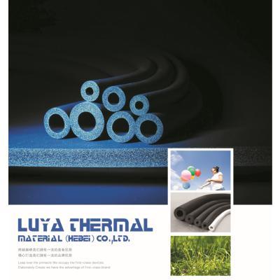 幫客材配 亞德美 ∮13空調保溫管 13*9*1800mm 橡塑 銅管保溫管 整包銷售120根一包 黑色