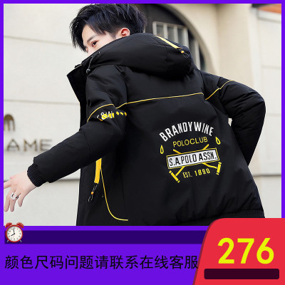 2019年新款棉衣男士青少年学生羽绒棉服棉袄潮流冬季外套