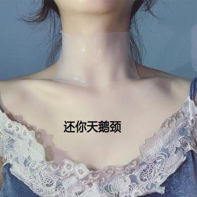 买二送一男孕妇可用颈膜贴颈膜去颈纹皱纹提拉紧致保湿补水颈部护理去颈纹脖子护理全身背部可贴