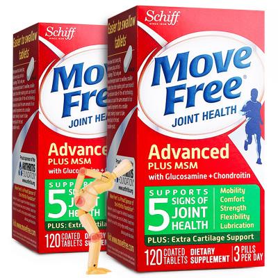 【兩瓶裝】旭福Schiff Move Free 骨膠原蛋白維骨力氨糖軟骨素關節靈成人中老年人補鈣保護關節綠瓶120粒