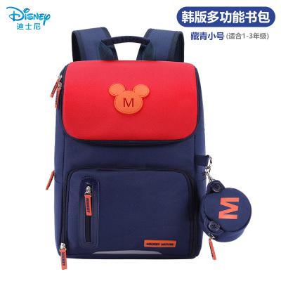 迪士尼(Disney)小學生書包 兒童禮物1-3-6年級休閑護脊兒童背包6-12歲男女孩雙肩書包 米奇藏青
