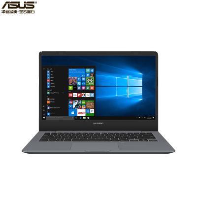 华硕(ASUS)商用笔记本电脑PU404FF 14英寸(i5 8265U 8G 256G 独显 WIN10)