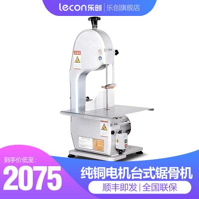 樂創 LC-J250商用臺式鋸骨機切骨機排骨機切凍肉切豬蹄機鋸牛排機