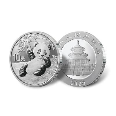 河南中錢 中國金幣 2020年熊貓銀幣紀念幣 30克銀貓單枚 含亞克力殼