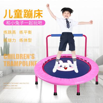 魅扣蹦蹦床小孩室內彈跳可折疊小型兒童成人健身蹭蹭床寶寶跳跳床