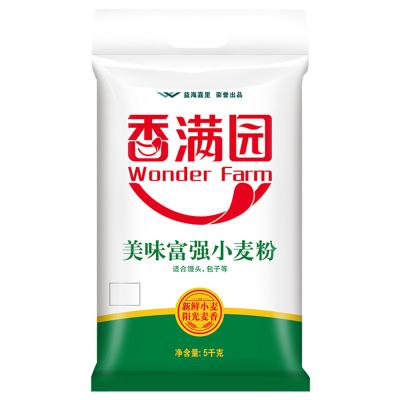 香滿園面粉 美味富強粉5kg/袋 中筋面粉 家用小麥粉 面條包子餃子饅頭 烘焙