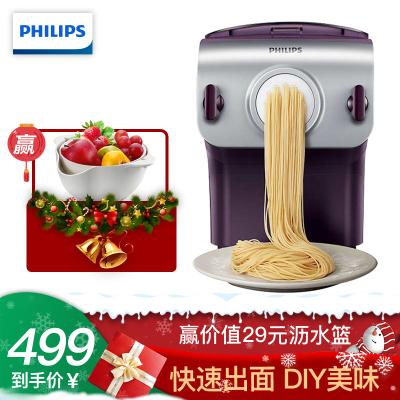 飞利浦(Philips) 面条机 HR2356/31 家用全自动和面机压面机料理机 三分钟快速出面 机械式