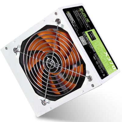大水牛(BUBALUS)X370额定270W峰值350W台式机电脑主机电源12CM静音风扇