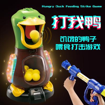 小鷹奧利 打我鴨呀親子互動射擊玩具空氣動力可發射軟彈槍射擊減壓 男孩兒童益智打靶雙人對戰游戲競技玩具槍 抖音同款網紅玩具