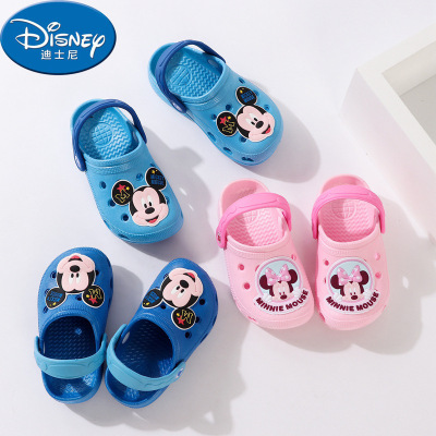 迪士尼(Disney)2020春款女寶寶涼拖鞋夏防滑軟底兒童大頭洞洞鞋男童沙灘游泳拖鞋