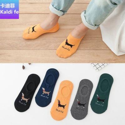 【蘇寧星選】襪子男船襪淺口隱形襪短襪時尚潮流襪套夏季薄款男襪邁詩蒙