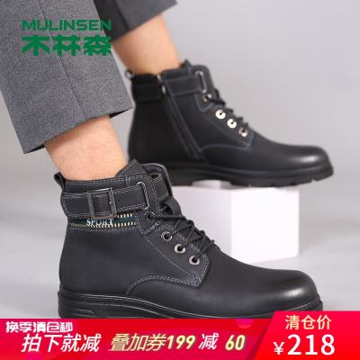 木林森馬丁靴男秋冬季新款牛皮時尚潮流鞋子男耐磨高幫保暖棉男靴