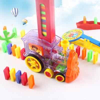 多米諾骨牌兒童益智電動火車多米諾電動軌道自動發牌寶寶玩具 透明款 速翔玩具