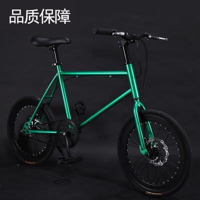 王太醫死飛自行車實心胎單車活飛倒剎雙碟剎20寸小型迷你成人男女學生車