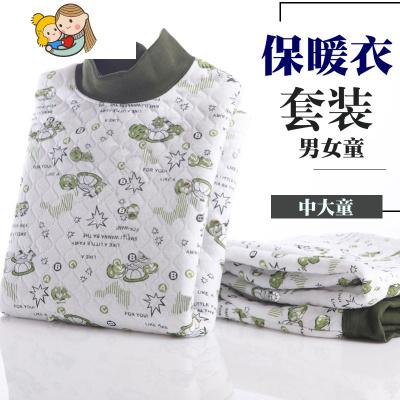 兒童夾棉保暖內衣套裝男孩中童大童男童女童加厚三層保暖