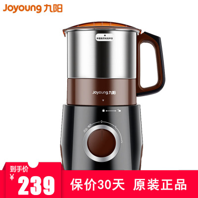 Joyoung/九阳JYS-M01磨粉机家用超细五谷杂粮干磨打粉机中药材研磨粉碎机