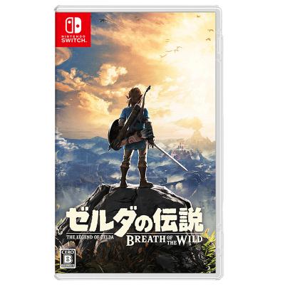 任天堂(Nintendo)Switch NS 家用游戲主機游戲卡帶 不鎖區 塞爾達傳說 荒野之息 中文