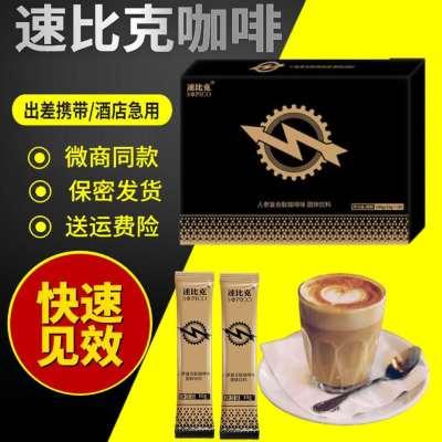 【買五送二同款發7盒】敖東初心優能佳美國升級版速比克提升身體機能增強免疫力人參復合肽能量咖啡10包/盒
