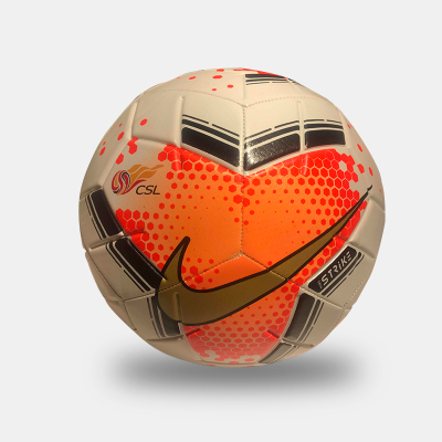 NIKE耐克 2020新款 CSL STRK 中超20-21賽季球迷版足球 SC3952-100