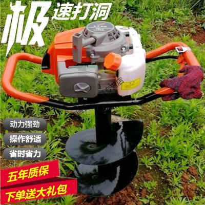阿斯卡利钻孔机 挖土 农用挖坑工具打洞神器种植取土汽油刨地开荒冰钻施肥 12公分双叶钻头易损件不支持退换