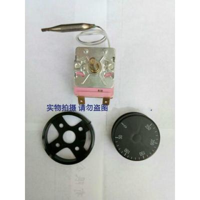 虎尔PE对焊机热熔机热熔器加热板手动温控器烫板温控器 16A温控器