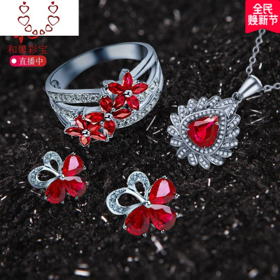 18k金鑲嵌天然紅寶石戒指女au750彩寶搭配南非鉆石附帶證書 Chunmi