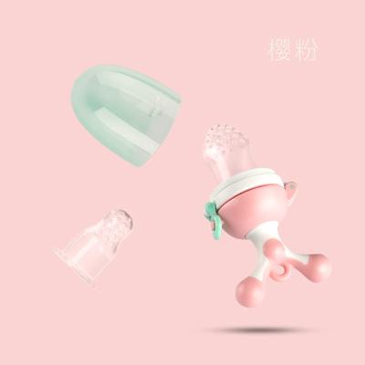babycare婴儿食物咬咬袋果蔬乐磨牙棒 宝宝吃水果辅食器硅胶牙胶 樱粉1360