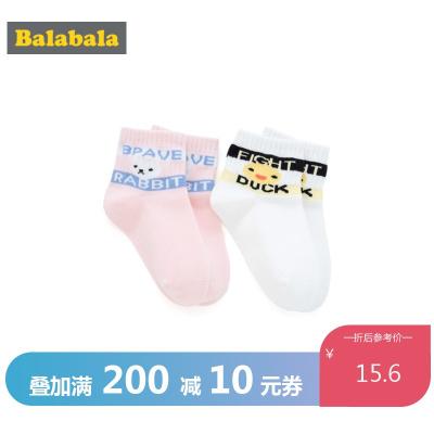 巴拉巴拉女童襪子春季新款短襪兒童棉襪保暖卡通小女孩兩雙裝卡通