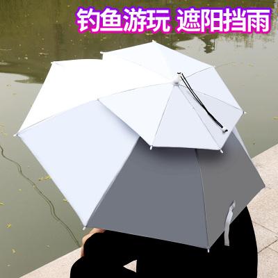 雙層防風防雨釣魚傘帽頭戴式雨傘防曬折疊頭頂雨傘帽戶外遮陽垂釣光威同廠