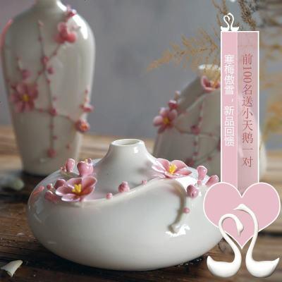 花插 新中式家居陶瓷創意客廳書房辦公室裝飾品桌面擺件梅花 花瓶