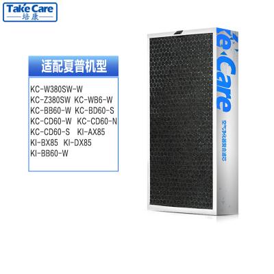 TAKE CARE брэндийн Sharp агаар цэвэршүүлэгчийн шүүлтүүр W380SW BB60-W