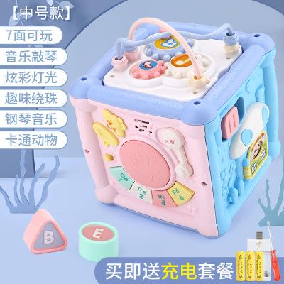 手拍鼓嬰兒玩具音樂拍拍鼓可充電兒童益智六面體百寶箱早教寶寶0-1-2歲
