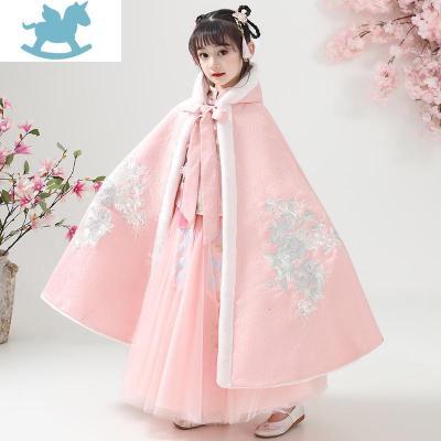 女童披風斗篷秋冬外出加絨兒童古裝漢服加厚寶寶洋氣超仙公主披肩  MOXUAN