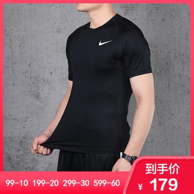 Nike/耐克 男裝 時尚運動服跑步健身透氣舒適休閑短袖T恤緊身衣