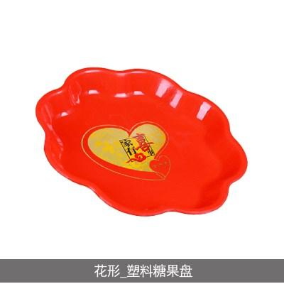 米魁結婚喜慶家居裝飾用品大紅色水果喜盤 婚慶嫁妝煙糖果盤糕點喜盤